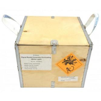 Кутия за боеприпаси от армията на Дания