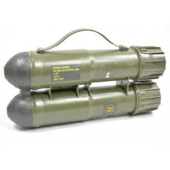 Тубус за боеприпаси , двоен , калибър 84 , шведска армия , ползван .
