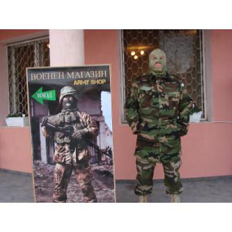 Шуба  камуфлажна от армията на Словакия , '' уудланд-камо '' , 100% памук , рип-стоп