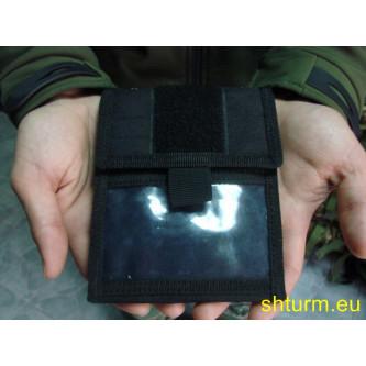 Планшет за лични документи с шнур за носене на врат.
